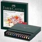 Teptukinių rašiklių Faber-Castell 12sp.